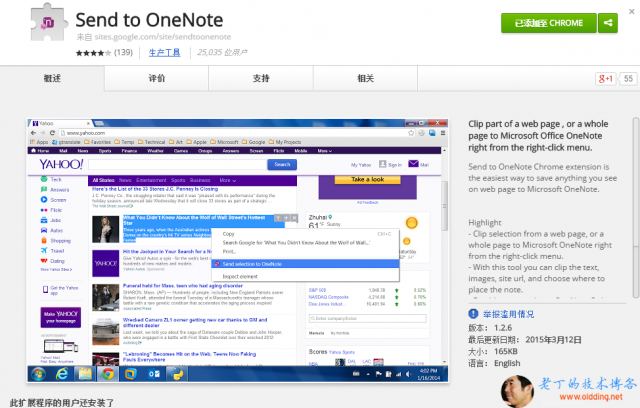 Clip to Onenote Error 4