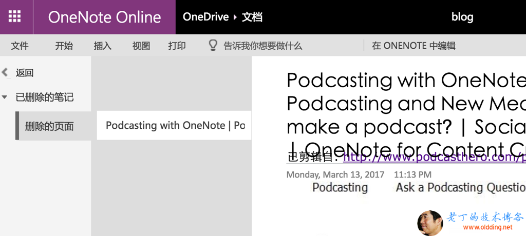 OneNote Online OneDrive H-Åå Podcasting with OneNote I PO blog ONE-NOTE Podcasting with OneNote Podcasting and New Mec make a podcast? I Socia Monday, March 13, 2017 11:13 PM Podcasting Ask a Podcasting Questio