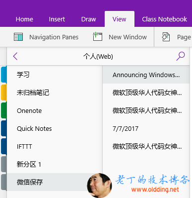 Home  Insert  Class Notebook  Navigation Panes New Window  TAC'Web)  E] Page  p  Onenote  Quick Notes  Announcing Windows...  7/7/2017